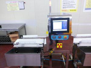 XIS-100