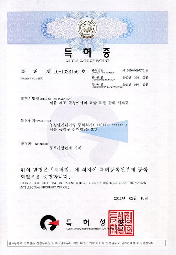 certificates-10-1023156