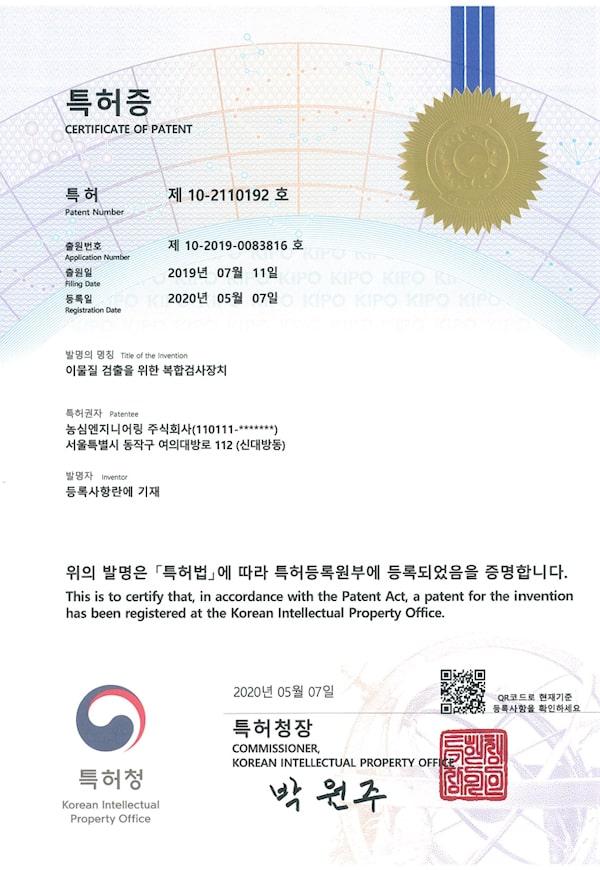 certificates-10-2110192
